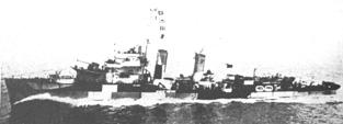 A Brazilian Destroyer