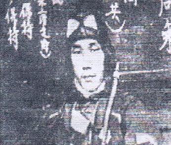 Warrant Flying Officer Fujita